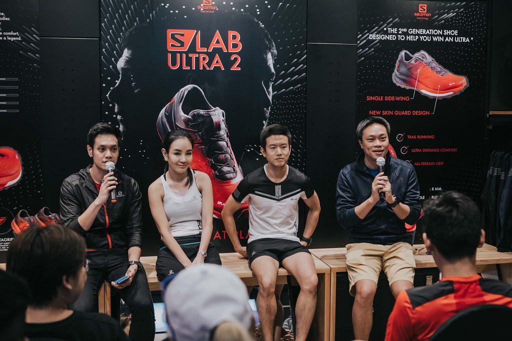 รองเท้าวิ่งเทรล S-Lab2 Salomon